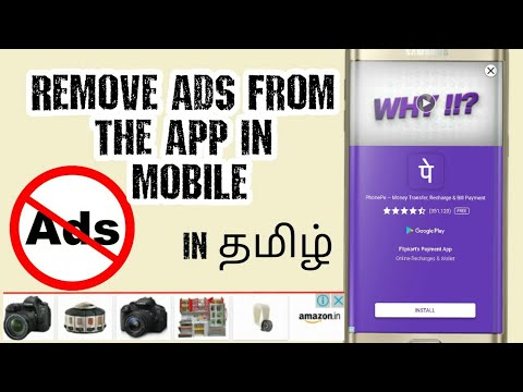 Remove Ads From Mobile app - TECH SIVA
