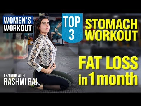 Stomach Fat Loss Workout | Rashmi Rai | FitnessGuru | Workout Tips