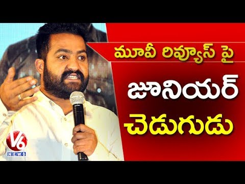 Jr NTR Counters On Film Critics At Jai Lava Kusa Success Meet | V6 News