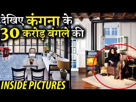 Kangana Ranaut's 30 Crore Manali House Inside Pictures