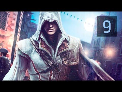 Игрофильм Assassin's Creed II