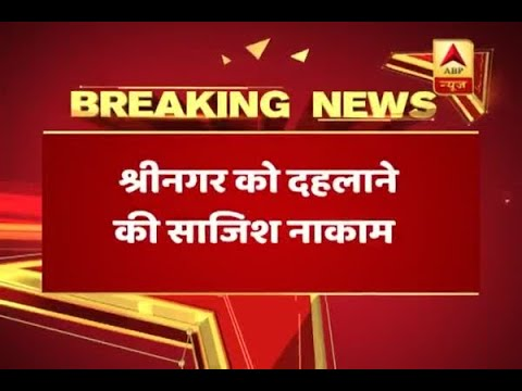 Srinagar: IED being diffused in HMT road area