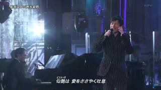 2012FNS歌謡祭! 徳さん最高!こうちゃんも大好き!