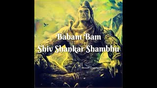 बबं बं शिव शङ्कर शंभु | Babam Bam Shiv Shankar Shambhu | Hemanth Gundubogula