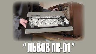 Первое включение: Компьютер