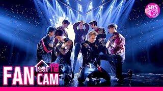 [지미집캠] 갓세븐 'ECLIPSE' 지미집 별도녹화│GOT7 'ECLIPSE' JIMMY JIB STAGE│@SBS Inkigayo MP3