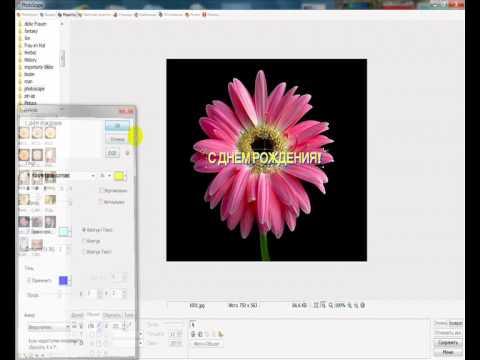 Photoscape  Основные функции, инструменты, фильтры