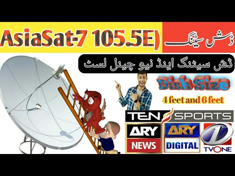 Asiasat 7 Complite Channel List 2019 And 4 Feet Dish Setting