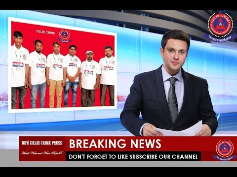 Fraud / Scam / Cheat In India by Foreigner ! New Delhi Crime Press Video Credit By Mr. Chandan Singh