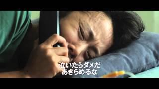 マルティニークからの祈り(字幕版) (予告編)