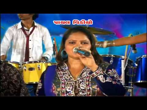 Gujarati 2016 NonStop Dj Garba Songs Ⅰ Pancham Ni DJ Kamal Ⅰ Darshna Vyas Ⅰ Vipul Panchiwala Ⅰ 2