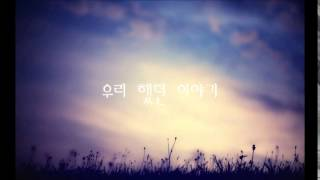 [COVER] J Rabbit - 우리 했던 이야기 (The Story of Us/Let it Flow)