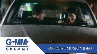 คนกลางคืน - แอม เสาวลักษณ์【OFFICIAL MV】
