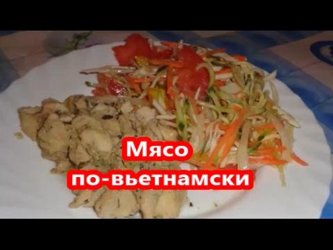 Харчо - рецепты -