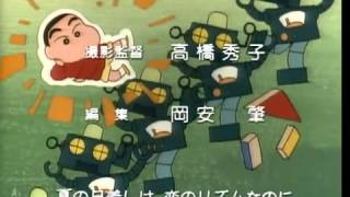 Crayon Shin-chan OP01 Theme with Subtitles