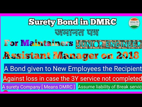 Surety Bond [ जमानत पत्र ] in DMRC for Maintainers,Junior Engineer & AM for 2018 Recruitment.