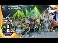 We kid thailand เด็กร้องก้องโลก 2 | EP.09 | 18 พ.ย. 60 Full HD