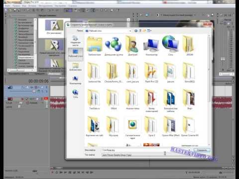 Sony Vegas 11.Как сделать стоп-кадр в программе Sony Vegas.