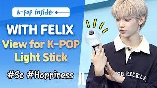 [Pops in Seoul] Light Sticks ! A Symbol of the K-Pop Fan Club (feat. Felix) Video