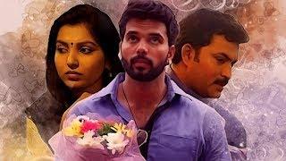 Azhage Sugama - New Tamil Short Film 2019