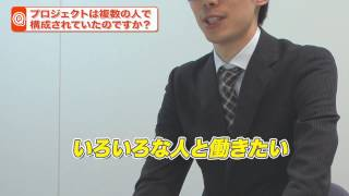 【マイナビ転職】転職ノウハウ/動画版!激辛面接攻略法 Vol.1-1 thumbnail
