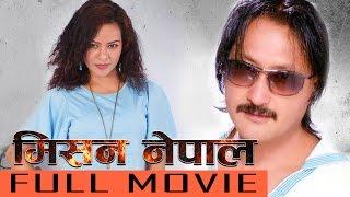Nepali Movie – Mission Nepali