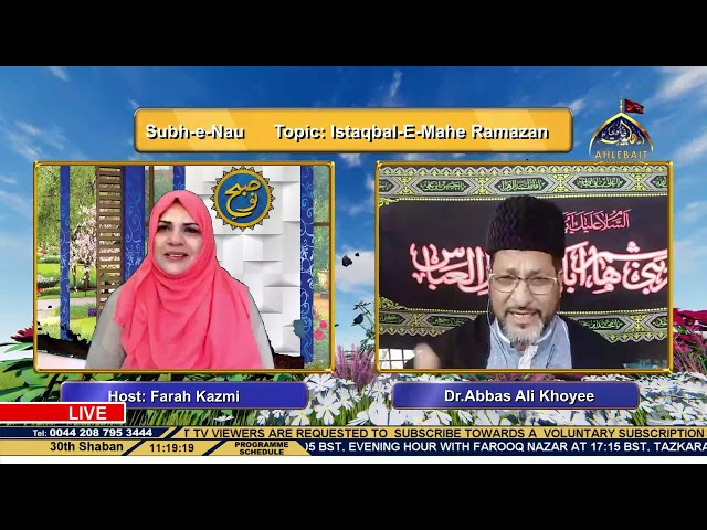 🔴 Live - Istaqbal e Mahe Ramazan - Maulana Dr Mirza Abbas Ali Khoyee - Ahlebait TV - 13th Apr 2021