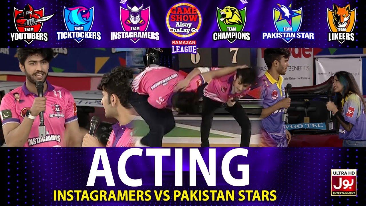 Download Acting   Game Show Aisay Chalay Ga Ramazan League   Instagramers VS Pakistan Stars