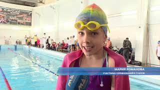 На турнир по плаванию в Сочи съехалось рекордное количество пловцов. Новости Эфкате