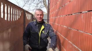 видео Все о материалах для водоотводных лотков