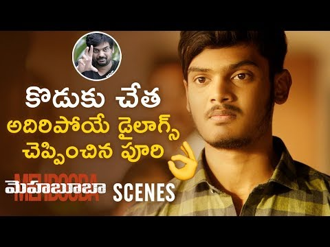 Puri Jagannadh BEST DIALOGUES | Mehbooba Latest Telugu Movie Scenes | Akash Puri | Charmme Kaur
