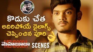 Puri Jagannadh BEST DIALOGUES | Mehbooba Latest Telugu Movie Scenes | Akash Puri | Charmme Kaur