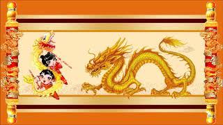 Çince Terim ve Simgeler Ejderha (龍 - long / lunğ)