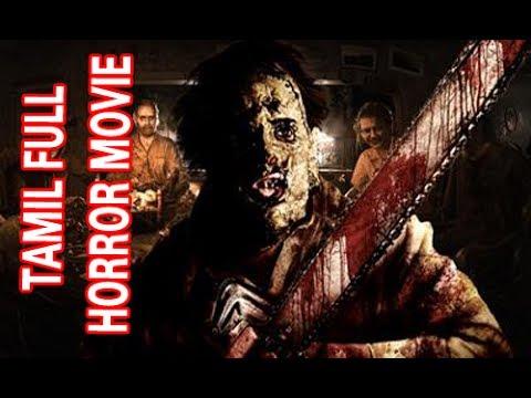 Marmakottai Mandhiravathi | Hollywood Movies in Tamil dubbed Full Action & Full Horror Movie