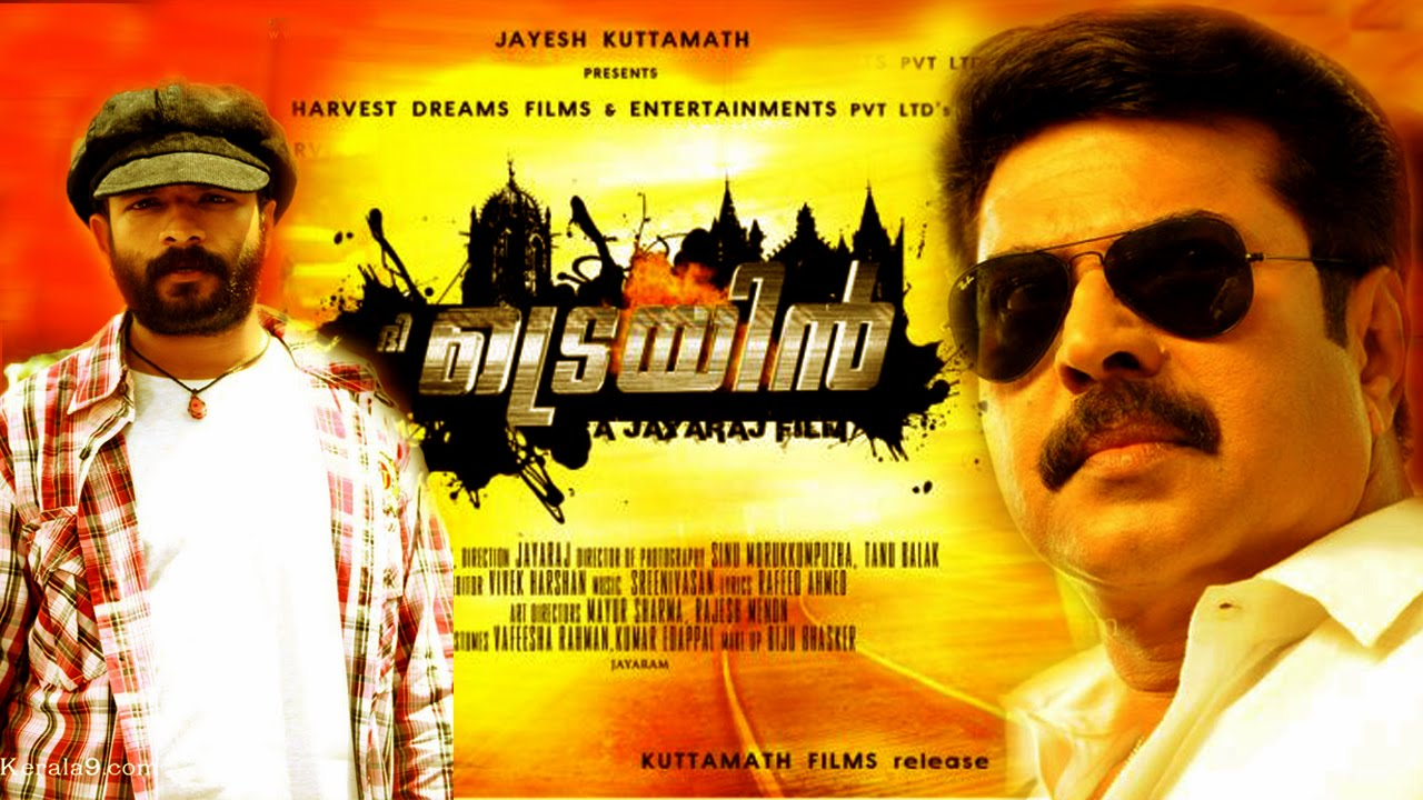 The Train (2011) [Hindi + Telugu] HD Movie