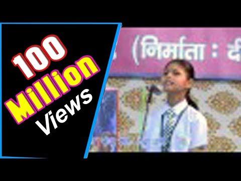 स्कूल की छोटी बच्ची का गाना सुनके बाराही मेले में रो पड़ी जनता || तन्नू श्री भट्ट || DJ Movies