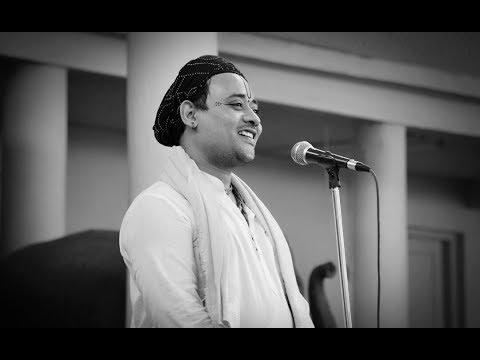 Vitthal Vitthal Vitthala Pandurang Vitthala New Sankirtan {Govats Pathshala 2017}