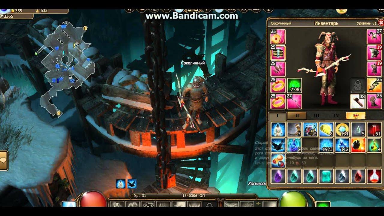 Drakensang online рулетка игровые автоматы балаган цена