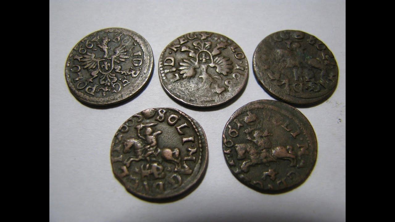 монеты россии 1995 года