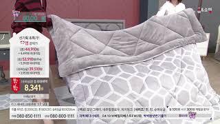[홈앤쇼핑] (킹)17FW 에어룸 5mm장모 꿀잠 극세…