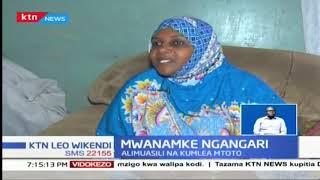 Mwanamke aliyeamua kumuasili mtoto wa jirani wake |Mwanamke Ngangari