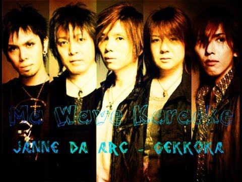 Janne Da Arc – Gekkoka 「Karaoke」