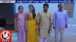 Allu Arjun  Dussehra Celebrations In Chintapally Village || Nalgonda || V6 News