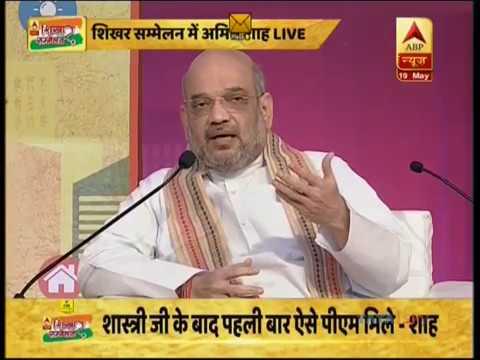 Shri Amit Shah at ABP News Shikhar Sammelan on completion of 3 years of Modi govt: 19.05.2019