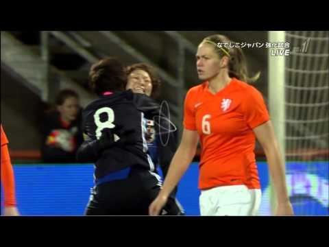 11/29  オランダ vs 日本 ゴールハイライト Netherlands vs Japan  Goal Highlight 【なでしこ】