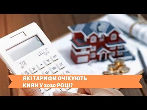 Телеканал Київ: 10.12.19 СТН ПАНОРАМА 16.15