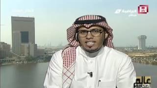 أحمد الداموك: حاتم باعشن انتشل الإتحاد من بين عتارسة ومطانيخ - صحيفة صدى الالكترونية