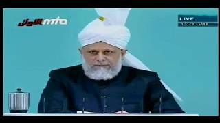 Friday Sermon 20 February 2009 (Urdu)