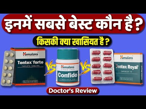 Who is the best? Himalaya confido, Himalaya tentex forte and Himalaya tentex royal, Dr.Mayur Review