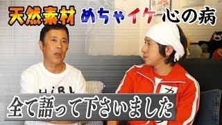【神回】岡村さんが赤裸々に語ってくれました